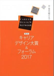 20170314083316_00001_R1